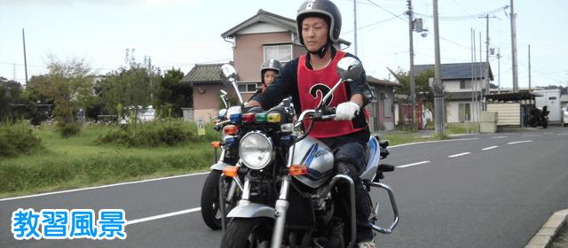 峰山 ドライビング スクール 京都