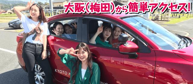 学校 桜井 自動車