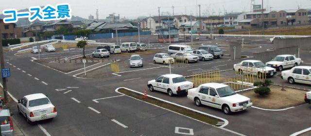 中央 学校 千葉 自動車